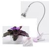 Наборы для автоматического освещения растений