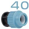 Фурнитура ПВХ 40 мм