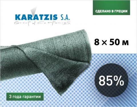 Сетка затеняющая KARATZIS 85%