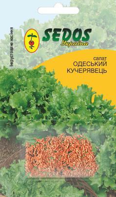 Салат Одесский кучерявець (1г инкрустированных семян) -SEDOS