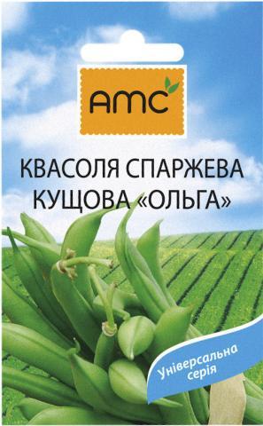 Фасоль Спаржа кустовая Ольга (10гр) -AMC