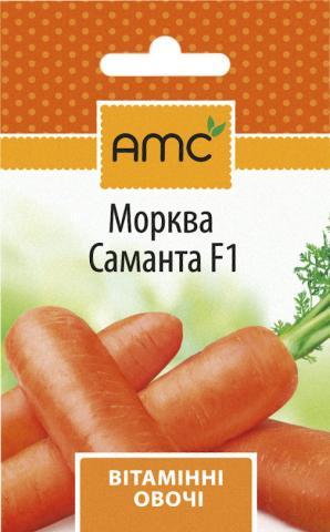 Морковь Саманта Ф1 (витаминные овощи), (5гр) -AMC
