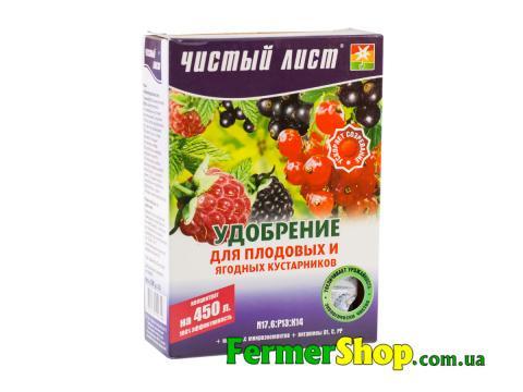 """Удобрения """"Чистый Лист"""" для плодовых и ягодных кустарников"""