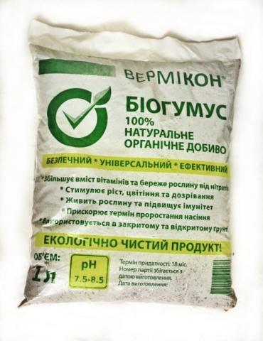Биогумус ВЕРМИКОН