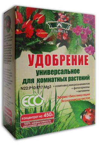 Удобрение универсальное для комнатных растений (Альянсед)