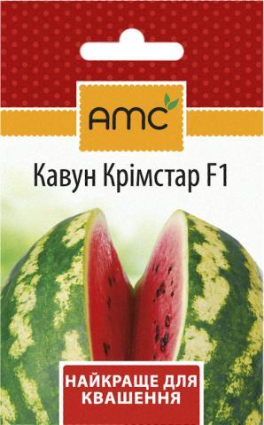 Арбуз Кримстар Ф1 (10шт)