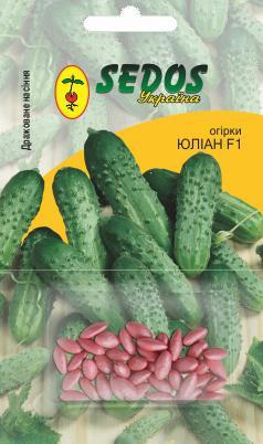 Огурцы Юлиан F1 (50 дражированных семян) -SEDOS