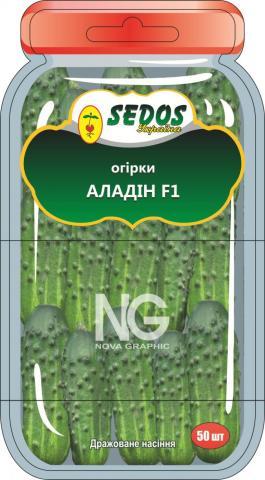 Огурцы Аладин F1 (50 дражированных семян)