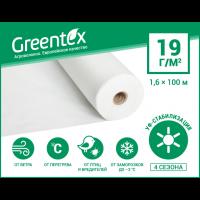 Агроволокно белое GREENTEX, плотность 19 гр/м.кв. размер 1.6х100 м - Украина