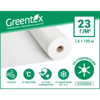 Агроволокно белое GREENTEX, плотность 23 гр/м.кв. размер 1.6х100 м - Украина