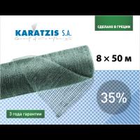 Сетка затеняющая KARATZIS зелёная, размер 8х50 м, тень 35% - Греция