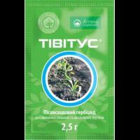 Тівітус 2,5г (римсульфурон, 250 г/кг) -  Укравіт