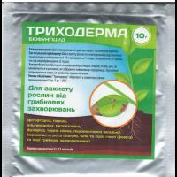 Триходерма (биофунгицид) 10 г