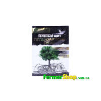 Гетероауксин (5г) - Агромаксі