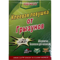 Клеєва пастка Книжка від гризунів Маленька