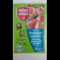 Магникур-Сенсейшен 3,5 мл