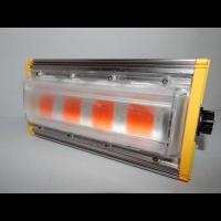 Фитолампа 200 ватт 220 вольт, Full spectrum 200