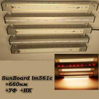 Светодиодный светильник для растений GrowSvitlo Samsung 140 W