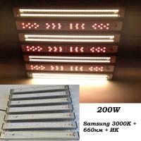 Светодиодный светильник для растений GrowSvitlo Samsung 200 W