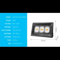 Прожектор светодиодный 150 W для роста растений, мультиспектр 400-840nm