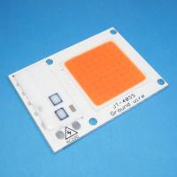 Фито-светодиод, LED COB 10 W, для искусственного освещения растений