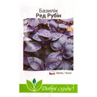Базилік Ред Рубін (0,2 г) - Semo