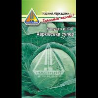 Капуста пізня  Харківська Зимова (10г)