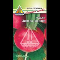 Редька зимова Зимова Червона (3г)