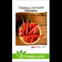 Перець гострий Палівец (10 шт) - Semo
