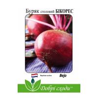Буряк Бікорес (200 шт) - Bejo