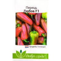 Перець солодкий Любов F1 (10 шт) - Syngenta