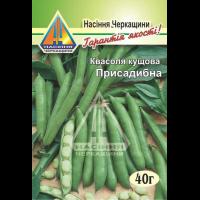 Квасоля зернова Присадибна (40г)