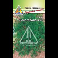 Кріп Лісногородський (5г)