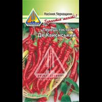 Перець гострий Де Кайєнський (0,3г)