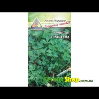 Петрушка листкова Гігантелла (3г)