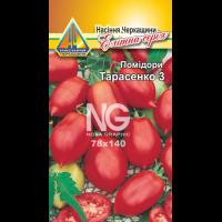 Помідори Гібрид Тарасенко 3 (0,1г)