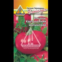 Помідори Картопляний Малиновий (0,1г)