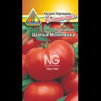 Помідори Шапка Мономаха (0,1г)