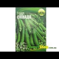 Горох Скінадо овочевий (ваговий, ціна за 1 кг)