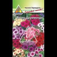 Флокс Друмонда (0,3г)