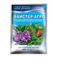 Удобрение для комнатных растений 25 г - Мастер-Агро