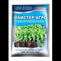 Удобрение для рассады овощей и цветов 25 г - Мастер-Агро