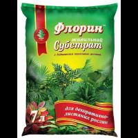 Субстрат для декоративно-лиственных растений 7 л - Флорин