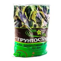 Почвосмесь для декоративно-лиственных растений 7 л - Зелен Дар