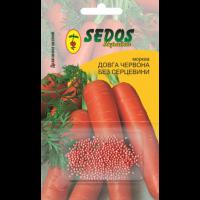 Морковь Длинная Красная без сердцевины (400 дражированных семян) -SEDOS