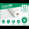 Агроволокно белое GREENTEX, плотность 17 гр/м.кв. размер 3.2х100 м - Украина