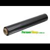 Стрейч-плёнка (200 м х 50 см, 17 мкм) - чёрная