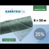 Сетка затеняющая KARATZIS 35%