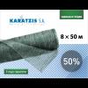 Сетка затеняющая KARATZIS 50%