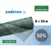 Сетка затеняющая KARATZIS зелёная, размер 8х50 м, тень 50% - Греция
